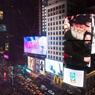 Shabbat Countdown Day 6: Times Square