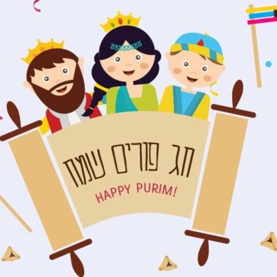 What Purim Teaches Us About Jewish Pride